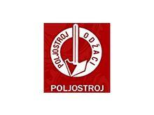 Запчасти пресс-подборщиков Poljostroj PVP351